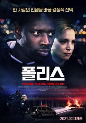 Police - South Korea