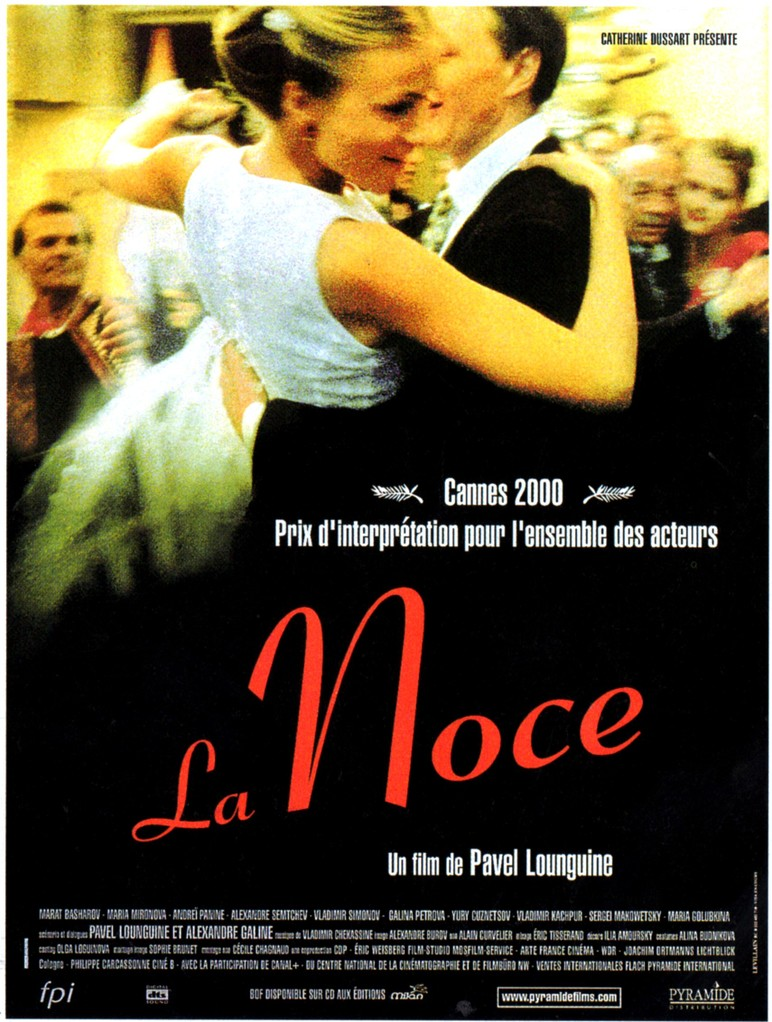 Cannes International Film Festival - 2000