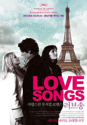 Les Chansons d'amour - Poster - Korea