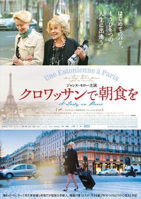 Box-office français Septembre 2013