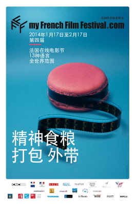 MyFrenchFilmFestival - 2014 - Affiche - Chine