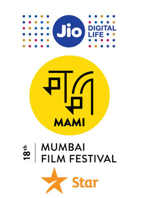 Festival international du film de Mumbai - 2016