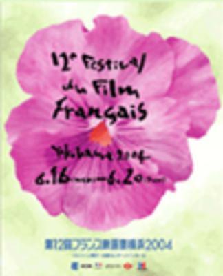 Tokyo- Festival du film français - 2004