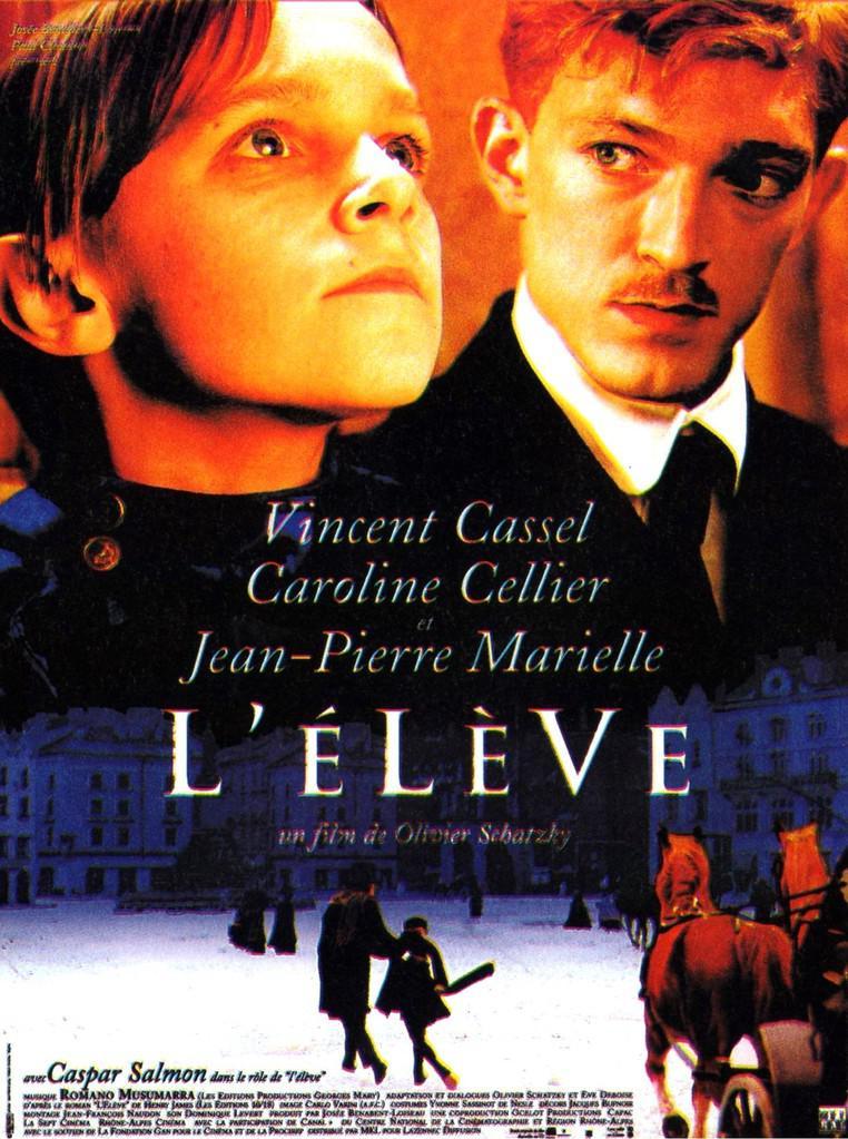 Montreal World Film Festival - 1996