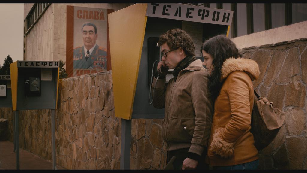 Bernard Gariepy Strobl - © Les Films du Poisson