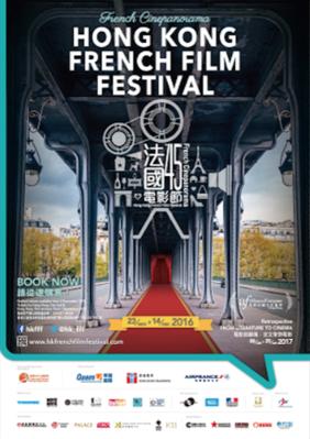 Festival de Cine Francés de Hong Kong - 2016