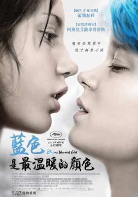 Blue is the Warmest Color - Poster Taiwan