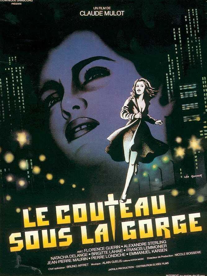 Elysée Films