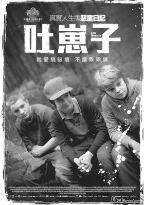 The Giants - Poster - Taïwan