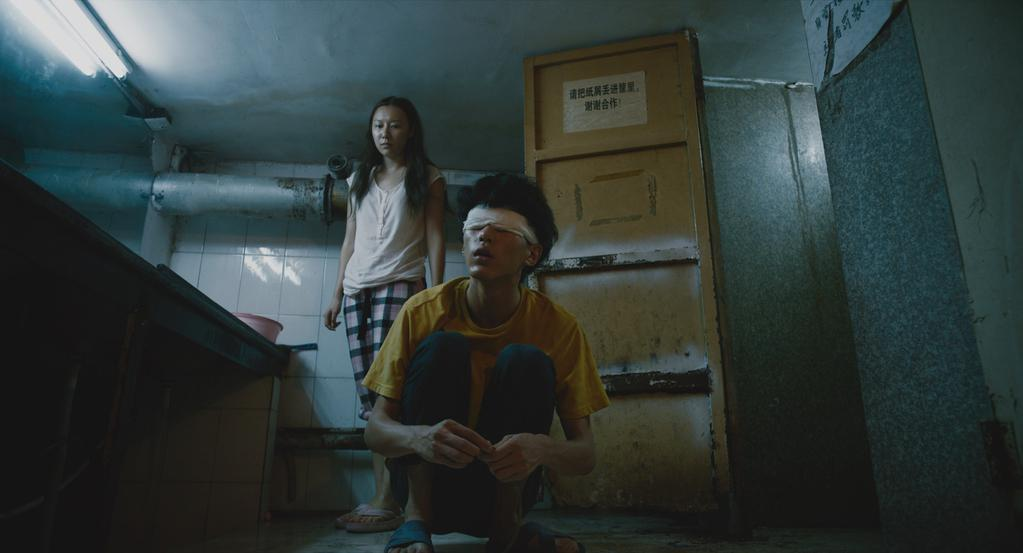 Luo Wenjie - © Urban Distribution