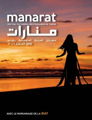 Festival du cinéma méditerranéen Manarat - 2019