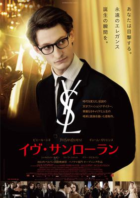 Yves Saint Laurent - Poster - Japan