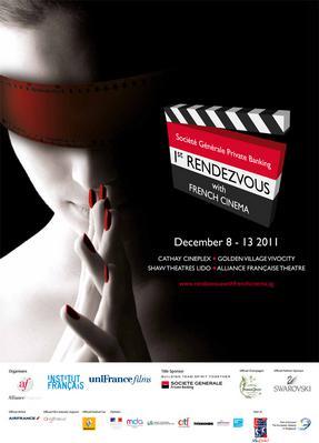 Rendez-vous du Cinéma français à Singapour - 2011