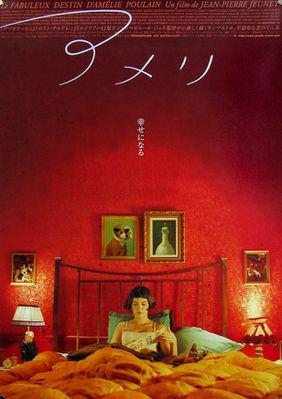 Le Fabuleux Destin d'Amélie Poulain - Poster - Japon