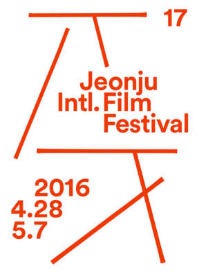 Jeonju International Film Festival - 2016