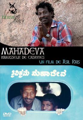 Mahadeva, ramasseur de cadavres