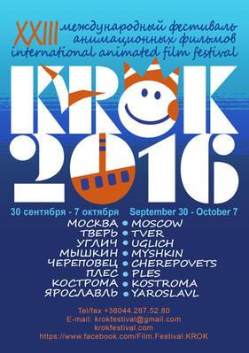 Festival internacional de cine de animación de Krok - 2016