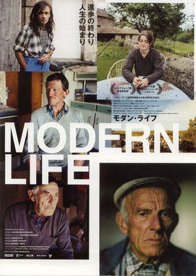 Modern Life - Poster - Japon