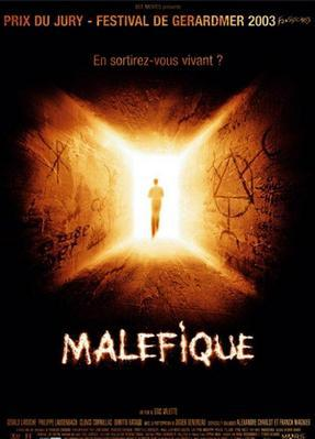 Malefique / 仮題 不吉