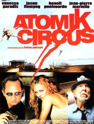 Atomik Circus / エイリアンVSヴァネッサ・パラディ