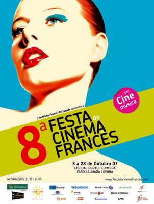 リスボン フランス映画祭 - 2007