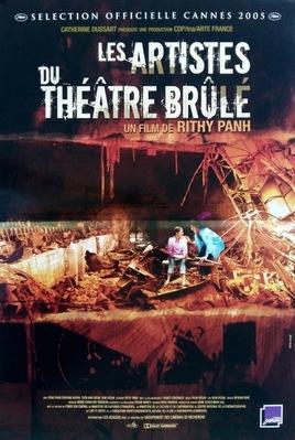 Les artistes du theatre brule / 仮題:焼けた劇場のアーティスト達