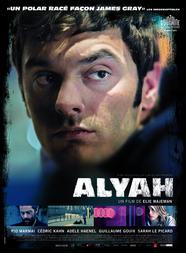 Aliyah