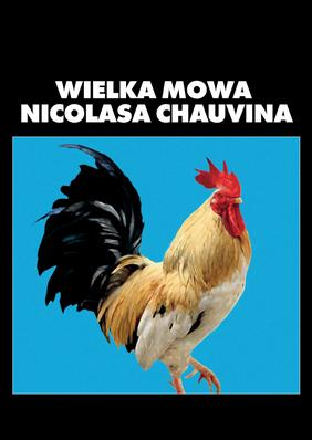 ニコラ・ショヴァンの栄光に満ちた受賞スピーチ
