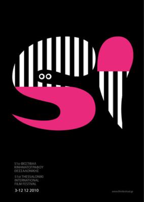 Tesalónica - Festival Internacional de Cine - 2010