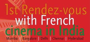 第1回インド・フランス映画祭