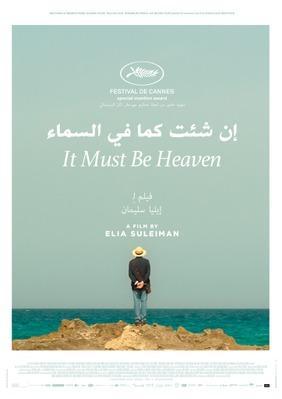 It Must Be Heaven - Tunisia