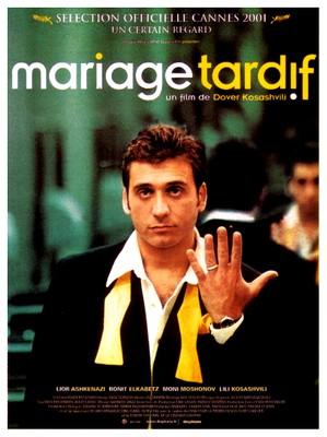 Mariage tardif (Hatouna Mehuheret)
