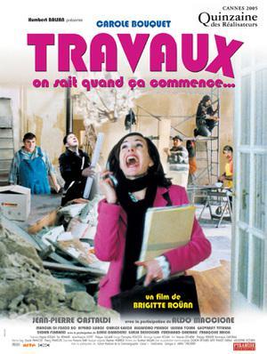 Travaux / 仮題:工事、開始は…