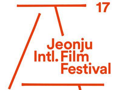 Buen año para el cine francés en el Festival de Jeonju
