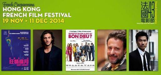 Hong Kong celebra el cine francés