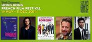 Hong Kong celebrates French cinema