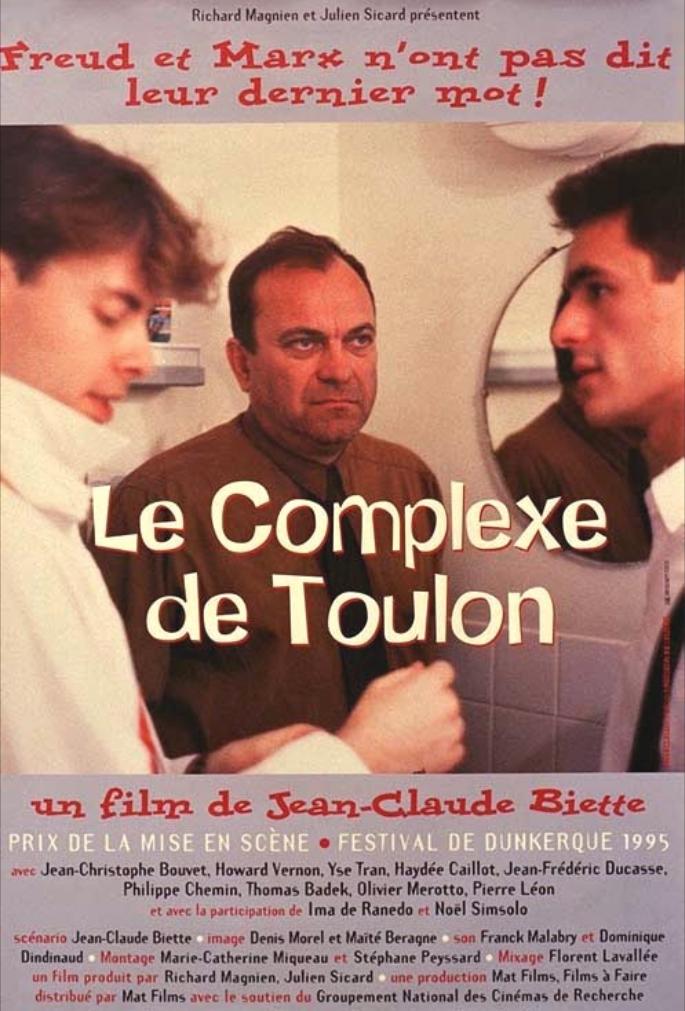 Le Complexe de Toulon