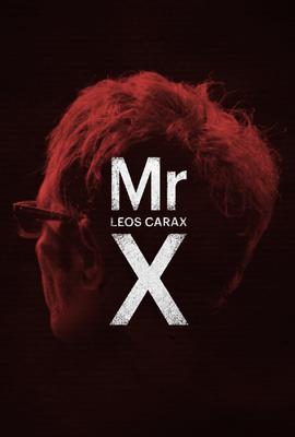 ミスターX レオス・カラックス