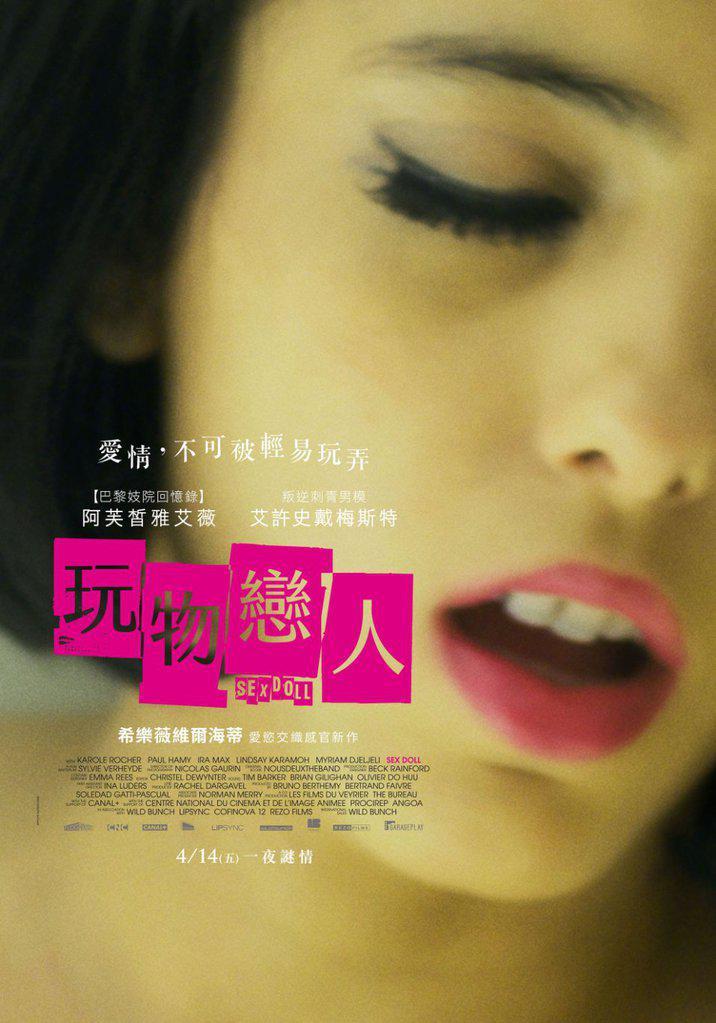 Sex Doll Film