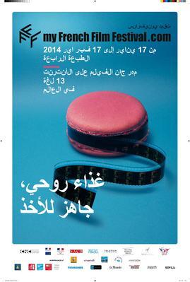 MyFrenchFilmFestival - 2014 - Affiche - Arabe