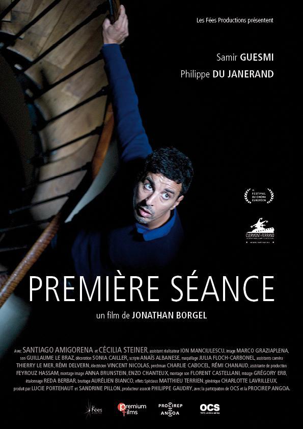 Festival de Cine Francófono en Acadia (FICFA)   - 2016