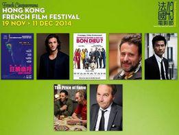 Hong Kong celebrates French cinema