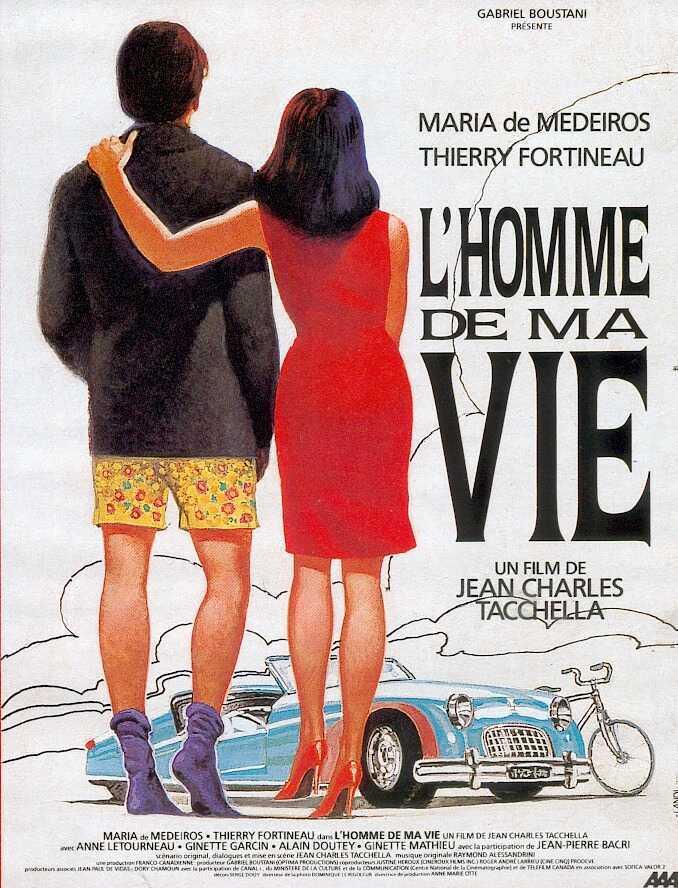 Festival du Film Français à Sarasota - 1992