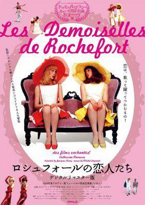 Las Señoritas de Rochefort - Affiche Japon