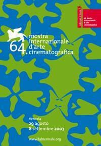 ヴェネツィア国際映画祭 - 2007