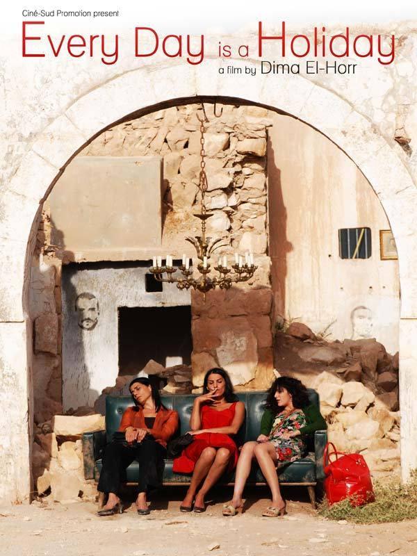 Dima El-Horr - Poster - USA