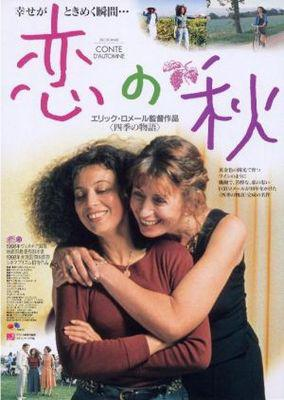 Conte d'automne - Poster Japon