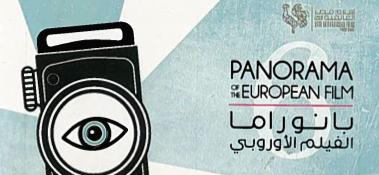 róximo lanzamiento del proyecto Zawya en Egipto