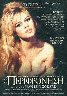 Le Mépris - Poster Grèce