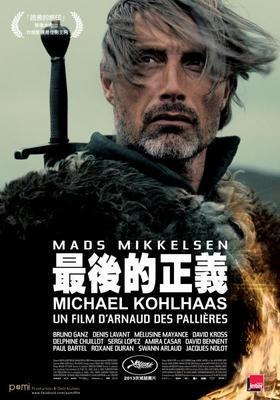 Michael Kohlhaas - Poster Taiwan